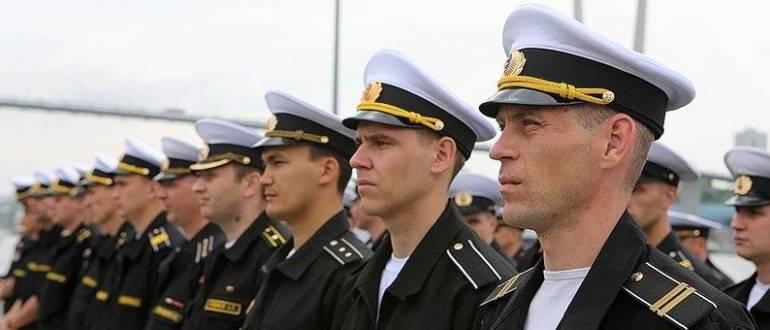 Форма ВМФ