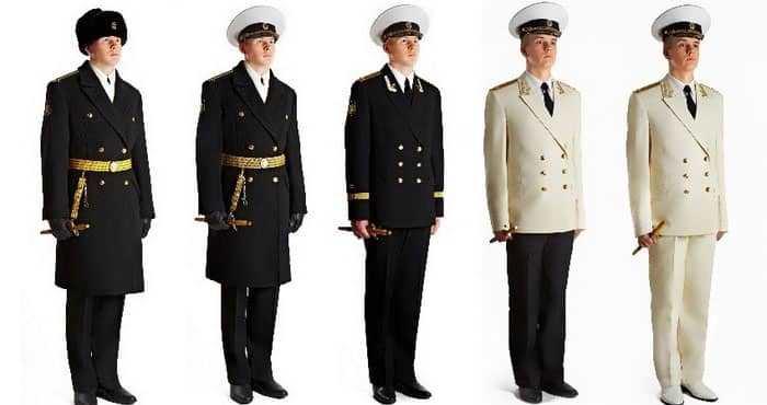 Парадная форма для офицеров
