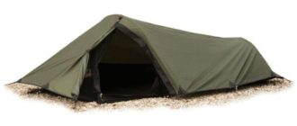 Плащ-палатка