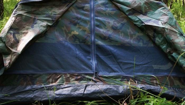 Вход в палатку