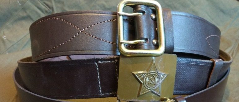 Солдатский и офицерский ремень