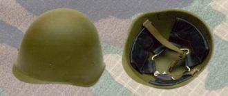 Военные каски