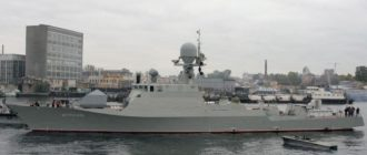 Артиллерийские корабли «Буян»
