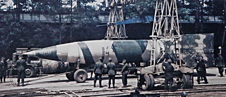 Ракеты «Фау-1» и «Фау-2»