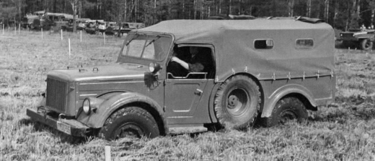 Автомобиль ГАЗ-62