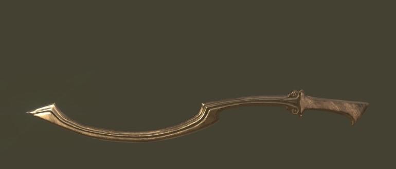 Хопеш