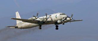 Самолет Ил-38