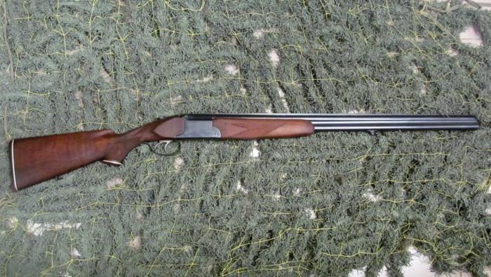 Старое ружье