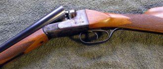 Ружье ИЖ-57