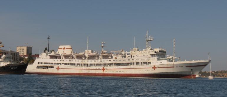 Госпитальное судно «Енисей»