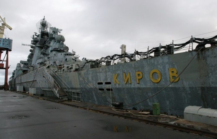 Вооружение крейсеров