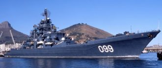 Крейсер «Петр Великий»