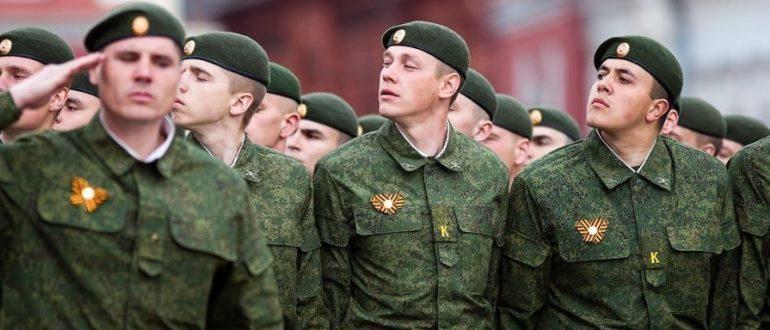 Где лучше служить в армии