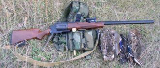 Ружье МЦ-255