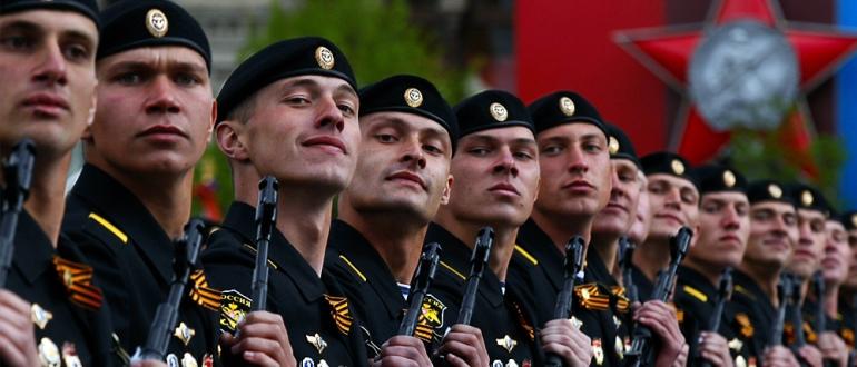 Морская пехота РФ
