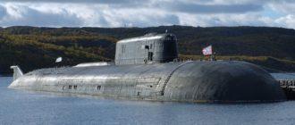 Подводные лодки проекта 949А «Антея»