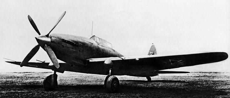 Штурмовик Ил-16