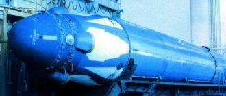 Ракета «Скиф»