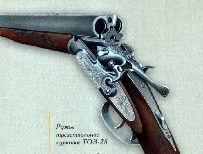 Фото из журнала