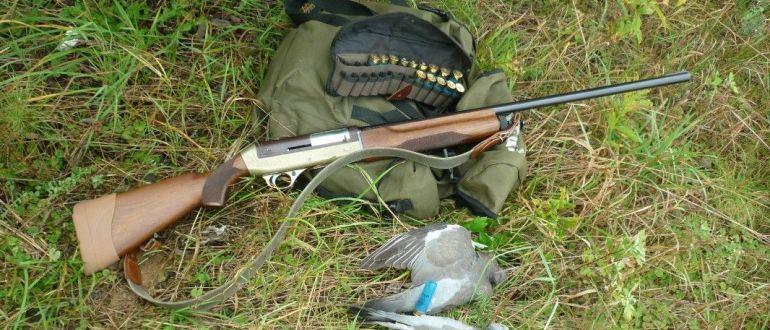 Ружье ТОЗ-87