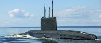 Дизельная подводная лодка «Варшавянка»
