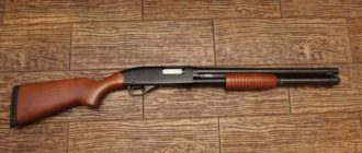 Winchester 1300 помповое ружье