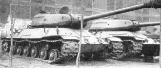 Танк ИС-6
