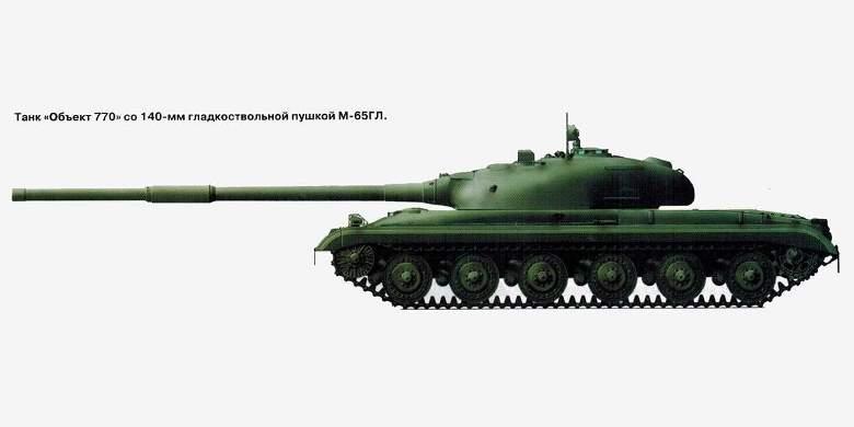 Экспериментальный тяжелый танк