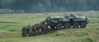 Воинская часть 28337 45-й ОБр СпН