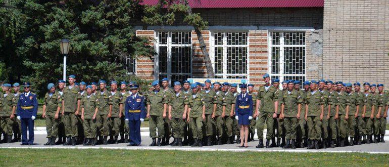Воинская часть 41450 137-й ПДП