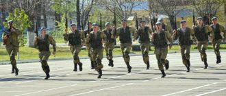 Воинская часть 42091 108-й ДШП