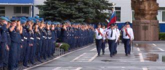 Воинская часть 54164 38-й ОПС