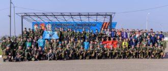 Воинская часть 71289 83-я ОДШБр