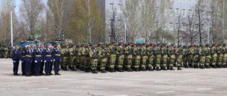 Воинская часть 73612 31-я ОДШБр