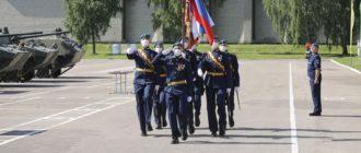 Воинская часть 74268 234-й ДШП