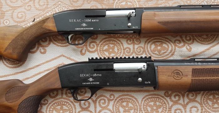 Гладкоствольное ружье Бекас