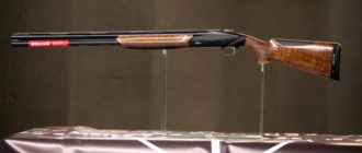 Ружье Benelli 828U