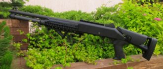Дробовик Benelli M4 Super 90