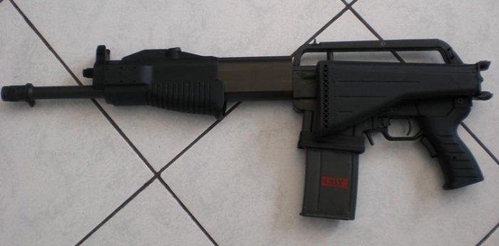 Гладкоствольное боевое ружье
