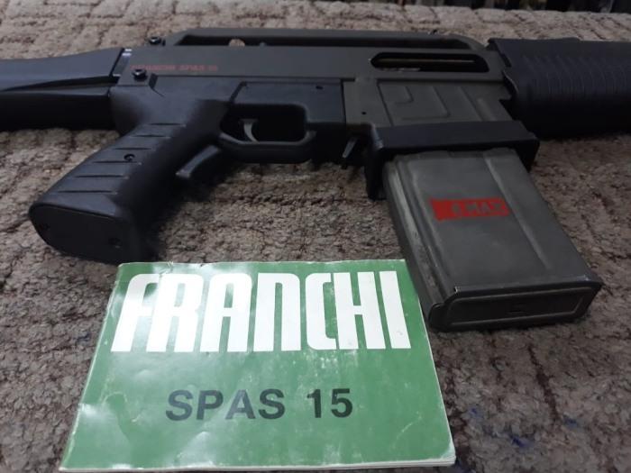 Ружье и инструкция по применению