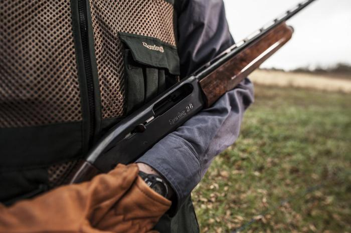 Ружье готово к использованию