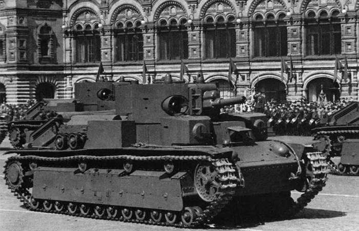 Т-28 - с гидромеханической трансмиссией