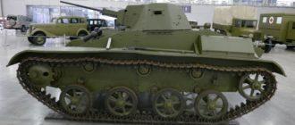 Танк Т-40