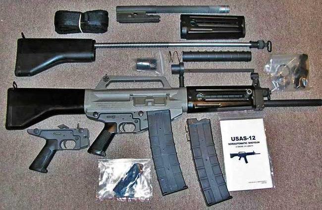 Разборка ружья