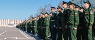 Воинская часть 02511 138-я ОМСБр