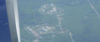 Воинская часть 03340 916-й радиотехнический узел