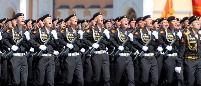 Воинская часть 06017 336-я ОБРМП