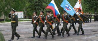 Воинская часть 14108 76-й ОКИК
