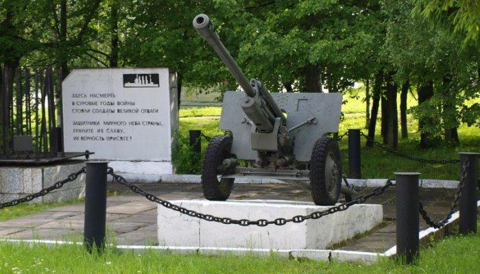Памятник в вч