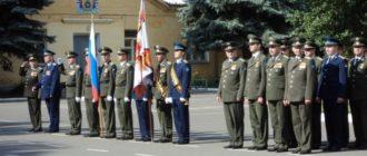 Воинская часть 14272 28-й Арсенал космических войск